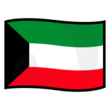 Flag: Kuwait on emojidex 1.0.24