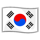 Flag: South Korea on emojidex 1.0.24