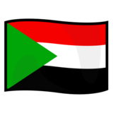 Flag: Sudan on emojidex 1.0.24