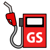 Fuel Pump on emojidex 1.0.24