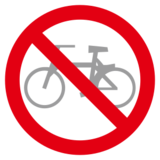 No Bicycles on emojidex 1.0.24