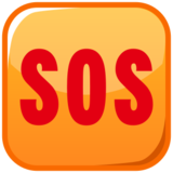SOS Button on emojidex 1.0.24