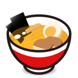Steaming Bowl on emojidex 1.0.24