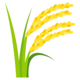 Sheaf of Rice on JoyPixels 4.0