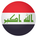 Flag: Iraq on JoyPixels 4.0