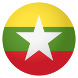 Flag: Myanmar (Burma) on JoyPixels 4.0