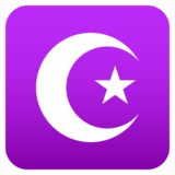 Star and Crescent on JoyPixels 4.0