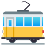 Tram Car on JoyPixels 4.0