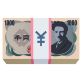 Yen Banknote on JoyPixels 4.5