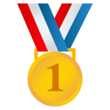 1st Place Medal on JoyPixels 4.5