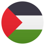 Flag: Palestinian Territories on JoyPixels 4.5