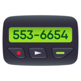Pager on JoyPixels 4.5
