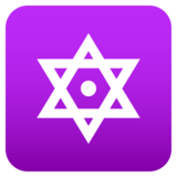 Dotted Six-Pointed Star on JoyPixels 4.5