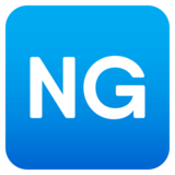 NG Button on JoyPixels 4.5