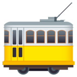 Tram Car on JoyPixels 4.5