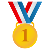 1st Place Medal on JoyPixels 5.0