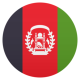 Flag: Afghanistan on JoyPixels 5.0