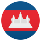 Flag: Cambodia on JoyPixels 5.0