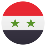 Flag: Syria on JoyPixels 5.0