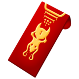 Red Envelope on Emojipedia 11.0