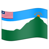 Flag for Grand Gedeh (LR-GG) on Emojipedia 11.1