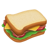 Sandwich on Emojipedia 5.0