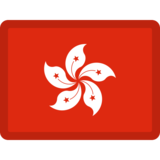 Flag: Hong Kong SAR China on Facebook 2.2