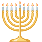 Menorah on Facebook 2.2.1