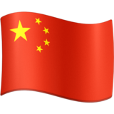 Flag: China on Facebook 3.0