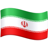Flag: Iran on Facebook 3.0