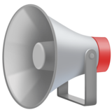 Loudspeaker on Facebook 3.0