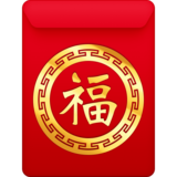 Red Envelope on Facebook 3.0