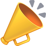 Megaphone on Facebook 3.1