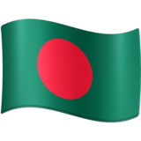 Flag: Bangladesh on Facebook 3.1