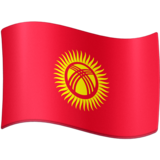 Flag: Kyrgyzstan on Facebook 3.1