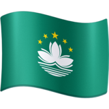 Flag: Macao Sar China on Facebook 3.1