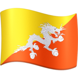 Flag: Bhutan on Facebook 4.0