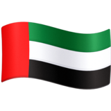 Flag: United Arab Emirates on Facebook 4.0