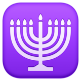 Menorah on Facebook 4.0