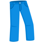 Jeans on Messenger 1.0