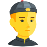 Person With Skullcap on Messenger 1.0