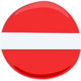 No Entry on Messenger 1.0