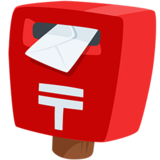 Postbox on Messenger 1.0