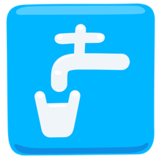 Potable Water on Messenger 1.0