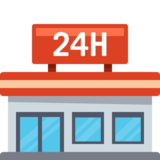 Convenience Store on Facebook 2.0