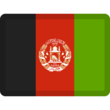 Flag: Afghanistan on Facebook 2.0