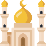 Mosque on Facebook 2.0