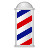 Barber Pole on Google Android 8.0