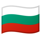 Flag: Bulgaria on Google Android 8.0