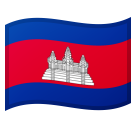Flag: Cambodia on Google Android 8.0